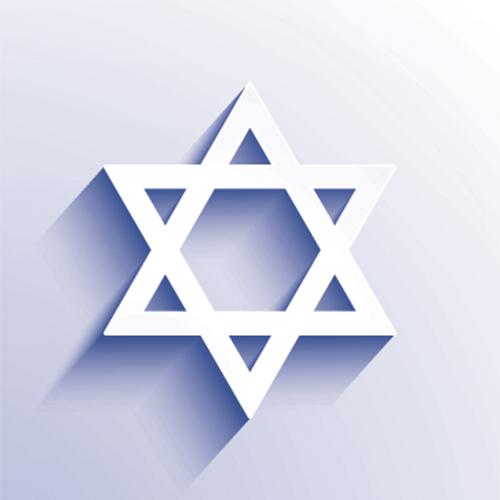 השבטים היהודיים באפריקה   יום ה׳, 28.6.18, שעה 19:00  מרצה: פרופ׳ צבי סבר