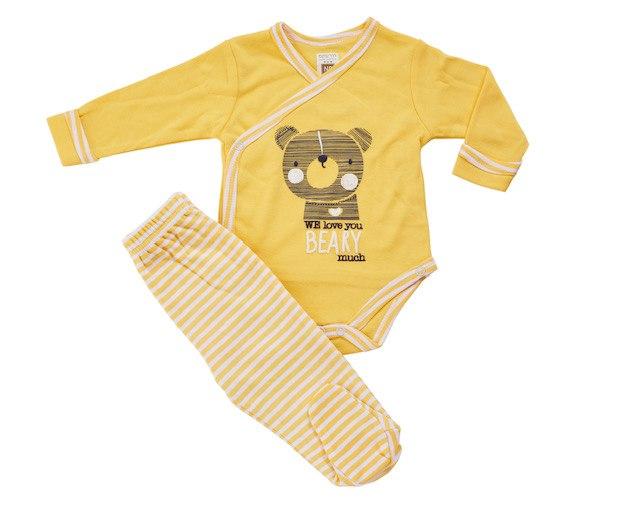 חליפת חזייה דובון צהוב טריקו
