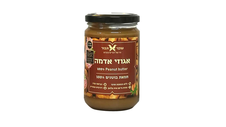 חמאת בוטנים אגוזי אדממה ״שקד תבורי״ 300 גרם