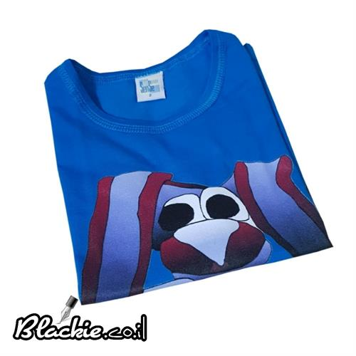 "Children colored - T shirt ""Sglageliy"" Deal single"
