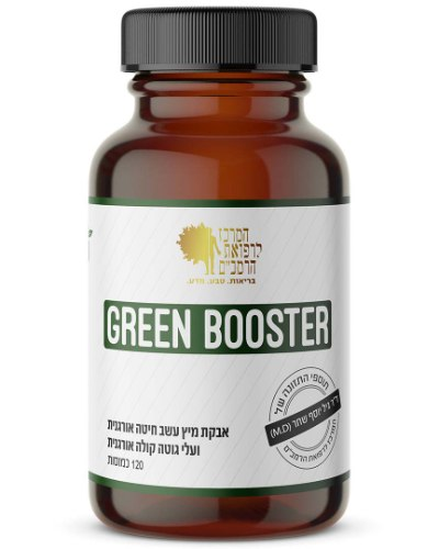 Green Booster - אבקת מיץ עשב חיטה אורגני + עלי גוטה קולה אורגניים | 120 כמוסות