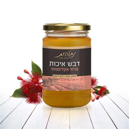דבש טהור מפרחי אקליפטוס נגוהות - 500 גרם
