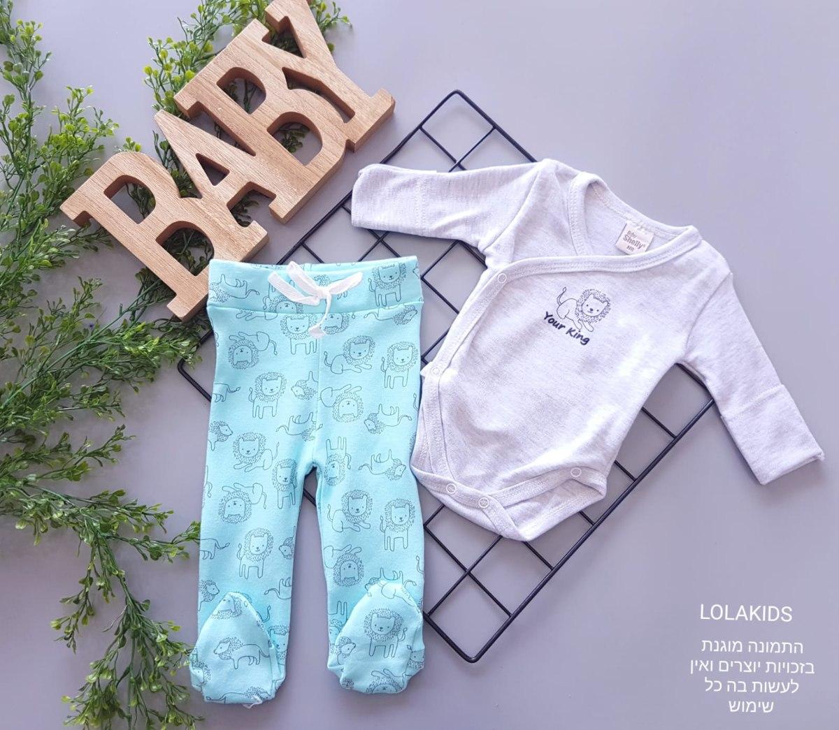 חליפה בגד גוף מעטפת ומכנס רגליות דגם 6