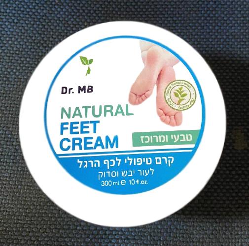 קרם כפות רגליים טיפולי ארומתרפי מבית Dr. MB