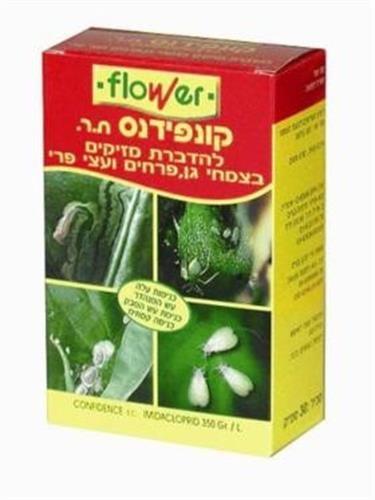 """קונפידנס 10 מ""""ל flower"""