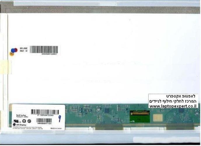 החלפת מסך למחשב נייד LTN140AT03 LAPTOP LCD SCREEN 14.0