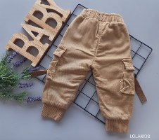 מכנס דגמח דגם 1985
