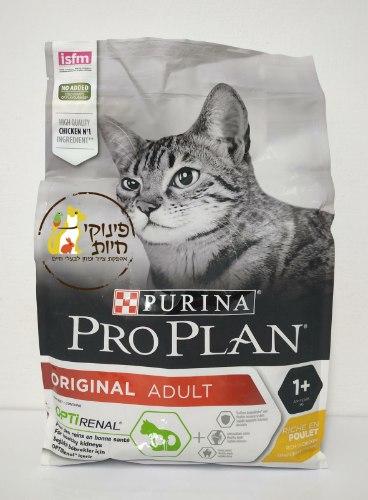 """מזון לחתולים בוגרים 3 ק""""ג PRO PLAN בטעם עוף"""