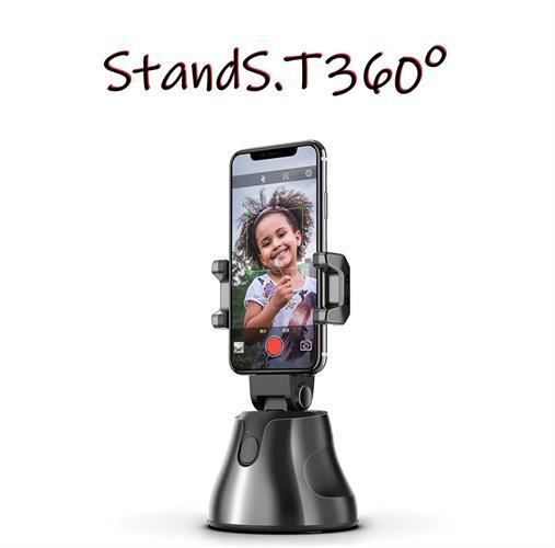 סטנד סלפי מזהה תנועה -  °StandS.T360