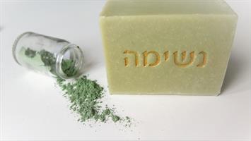 סבון השראה נשימה