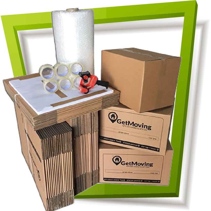 חבילת חומרי אריזה 5 חדרים