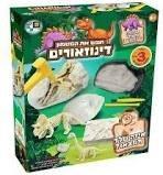 חפש את המטמון דינוזאורים דיאמנט
