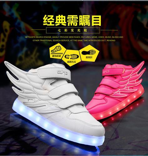 נעלי LED בעיצוב ג'רמי סקוט צבעי Luminous במידות 25-37 לילדים