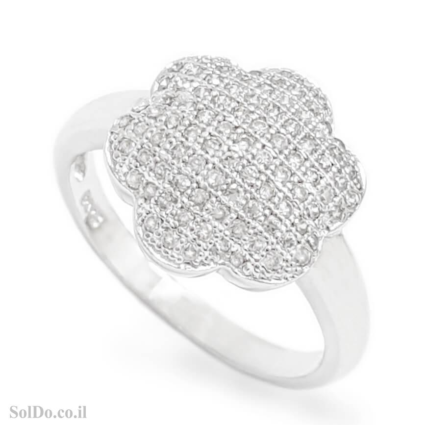 טבעת מכסף משובצת אבני זרקון  RG6153 | תכשיטי כסף | טבעות כסף