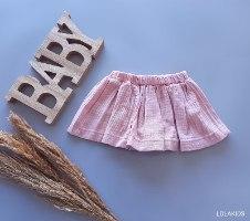 חליפת חצאית (מחובר תחתון)דגם 9661/2