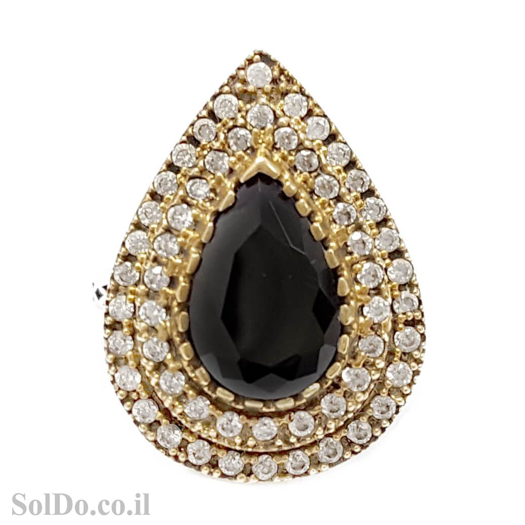 טבעת מכסף משובצת אבן זרקון שחורה, אבני זרקון שקופות וציפוי נחושת RG6165