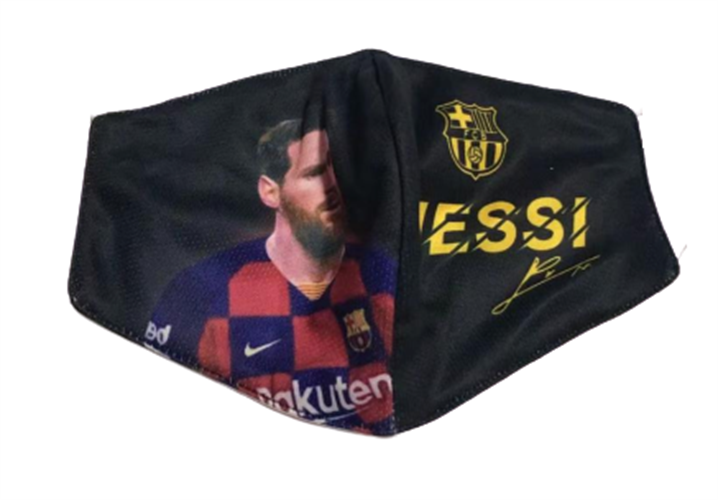 מסכת  כדורגל  מסי ברצלונה