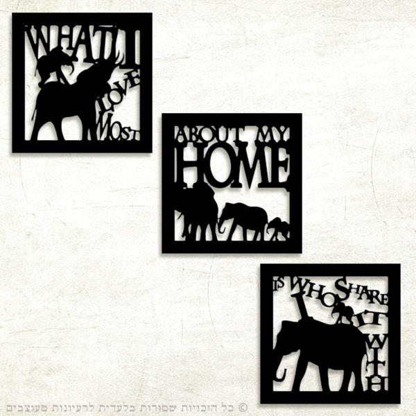 מדבקה לקיר   שלישיית תמונות השראה   פילי אפריקה
