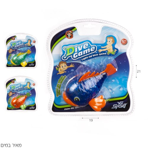 משחק צלילה דג מאיר בנגיעה במים
