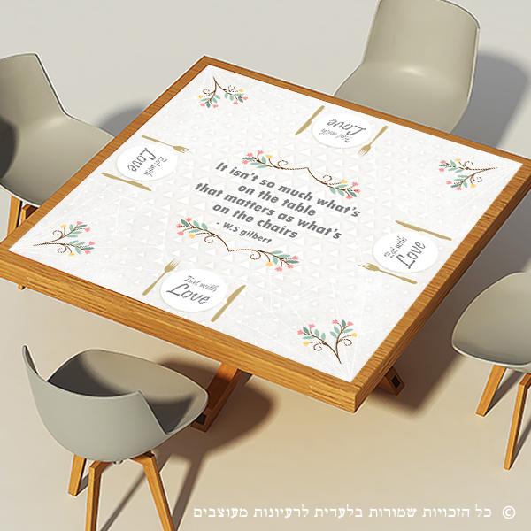 מפת שולחן פיויסי דקורטיבית מרובעת - קלסיקה מודרנית ל-שולחנות מעוצבים