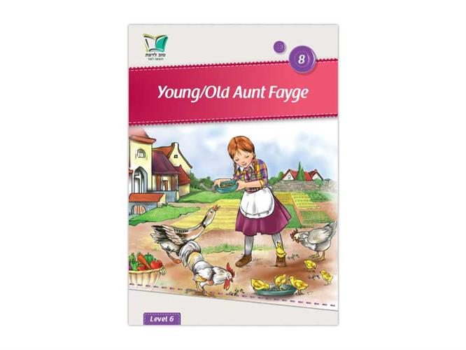 Young/Old Aunt Fayge | level 6