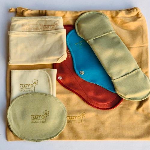שקית רב שימושית, זוג רפידות לניקוי פנים, תחבושת לווסת, מגן תחתון, מגן עם פול, מגבון, תחתונים.