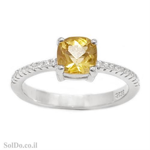 טבעת מכסף משובצת אבני סיטרין וזרקונים RG1648 | תכשיטי כסף 925 | טבעות כסף