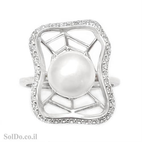 טבעת מכסף משובצת פנינה לבנה וזרקונים RG8711 | תכשיטי כסף 925 | טבעות עם פנינה