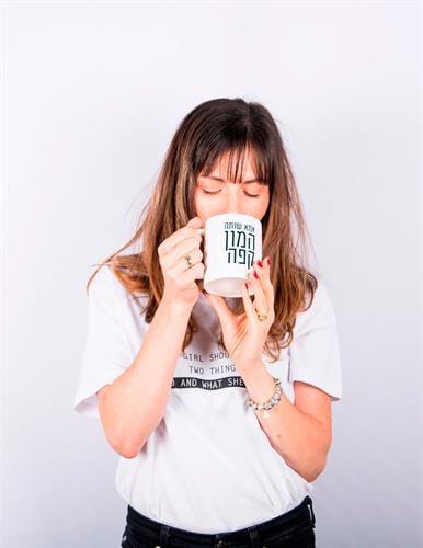 ספל אמא שותה המון קפה - שיתוף פעולה עם חיים של אמא