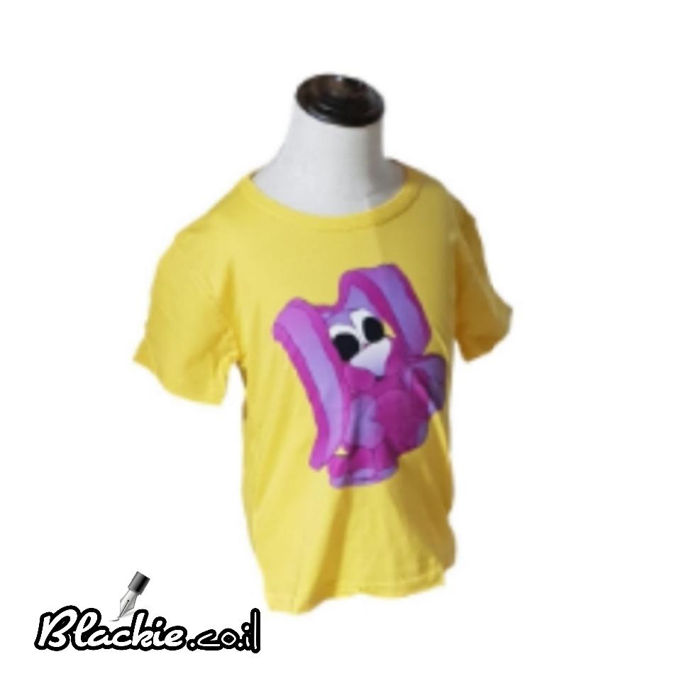"Children colored - T shirt ""Anavuni"" Deal single"