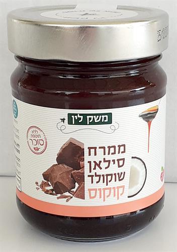 ממרח סילאן שוקולד וקוקוס