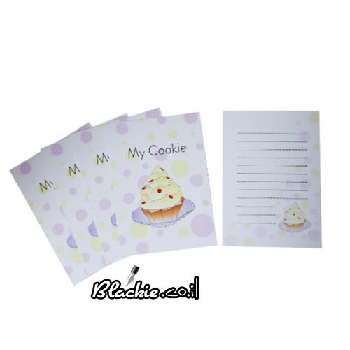 "איגרת ברכה ""עלמה"" Miss Greeting card"