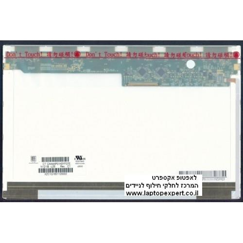 מסך למחשב נייד לד בגודל 12.1 IBM / Lenovo Thinkpad X200 / X200S LED LCD Panel Screen 1280X800 MATTE Panel