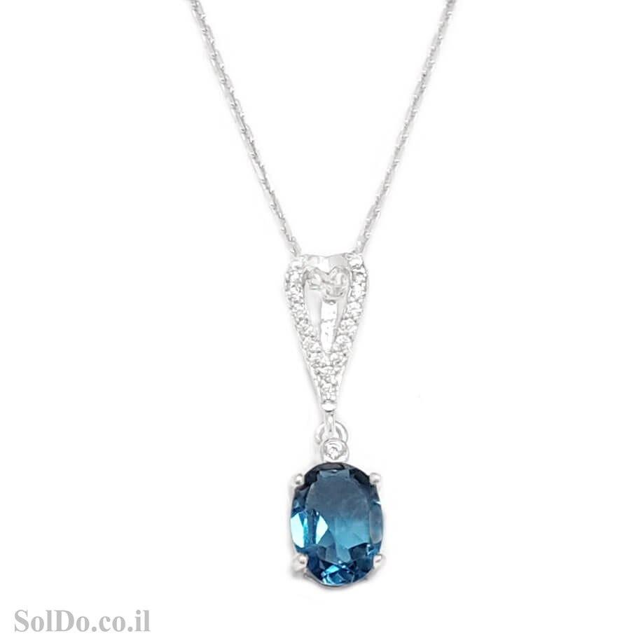 תליון מכסף  משובץ אבן טופז כחולה ואבני זרקון T6239 | תכשיטי כסף