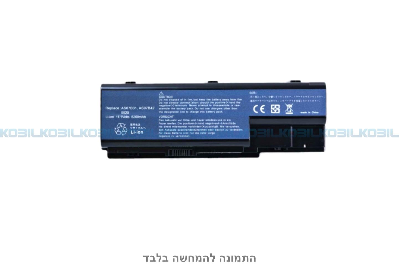 סוללה חליפית למחשב נייד Acer 5220