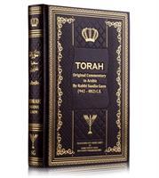 חמישה חומשי תורה בתרגום מדוייק לערבית ספרותית גרסת רבי סעדיה גאון