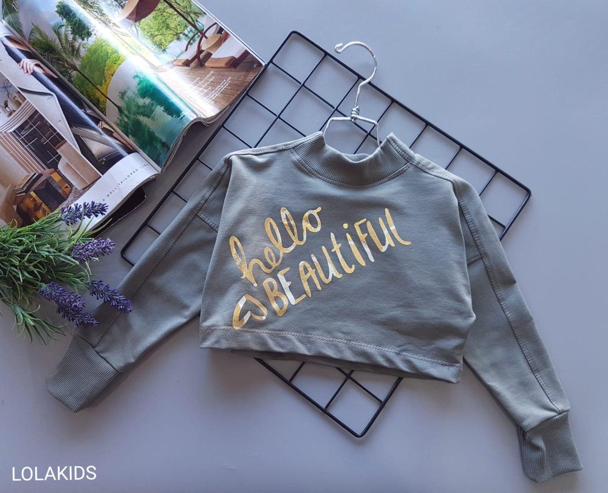 חולצת בטן דגם 9492