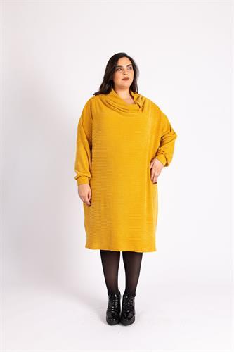 שמלת גלרי צהוב