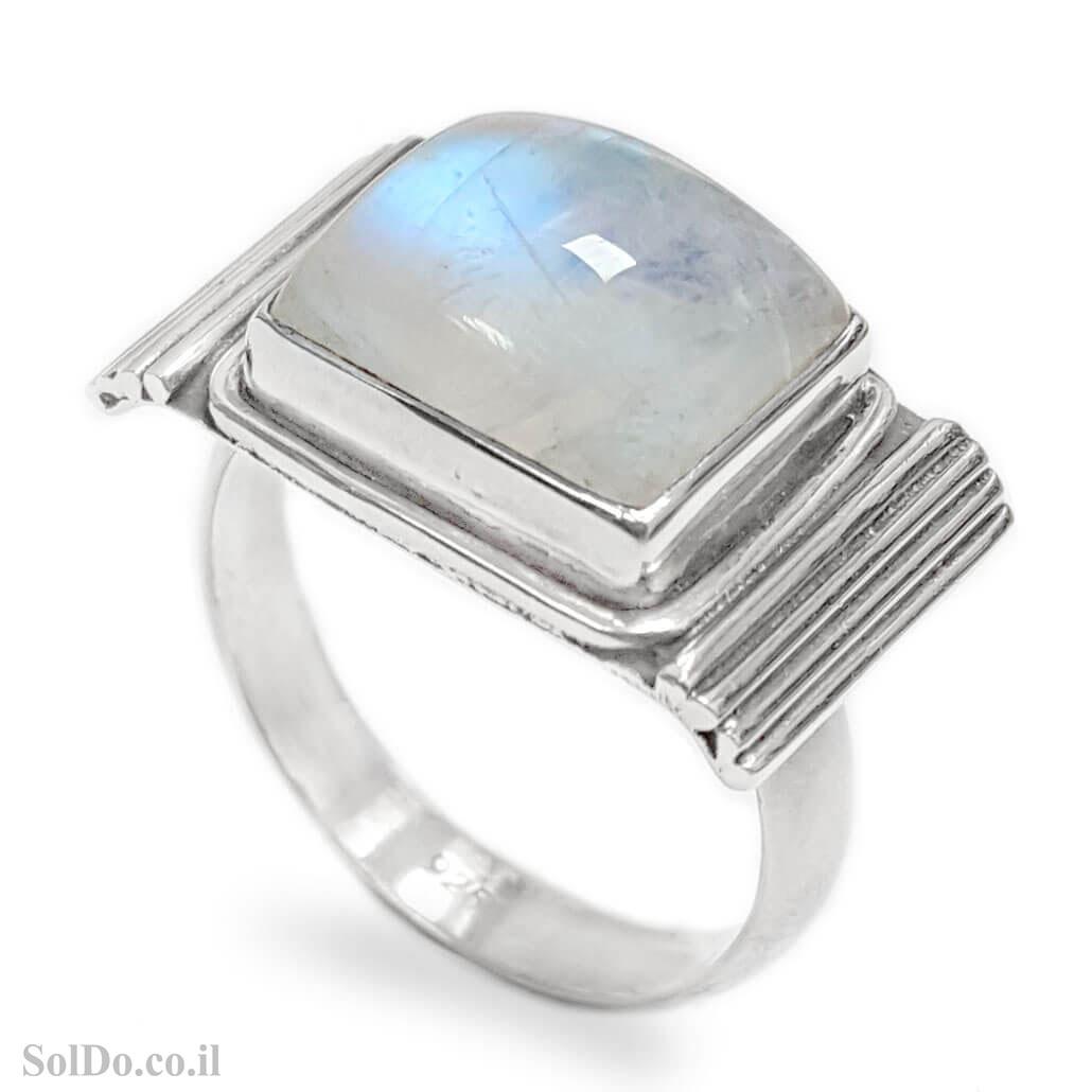 טבעת מכסף משובצת אבן מונסטון  RG6116 | תכשיטי כסף 925 | טבעות כסף