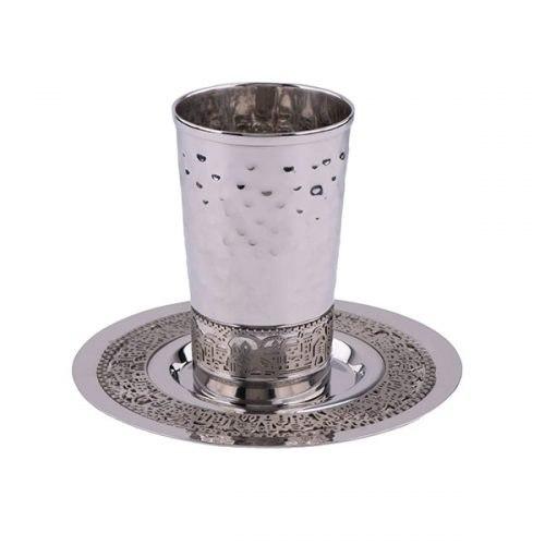 כוס קידוש + עיטור ירושלים - עבודת פטיש + נירוסטה