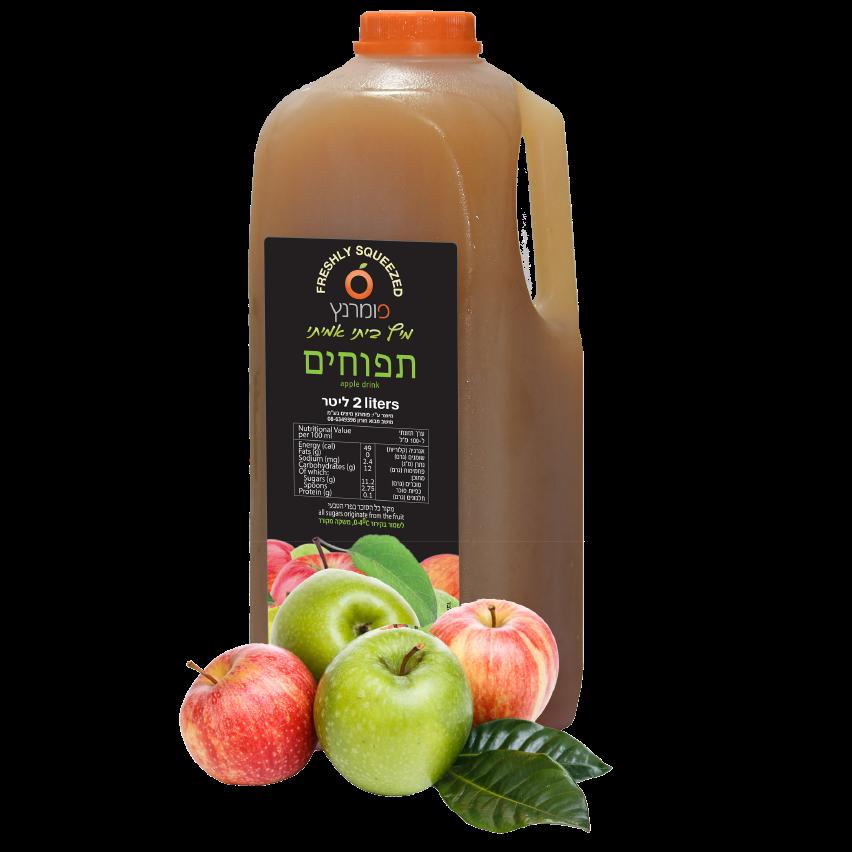 מיץ תפוחים סחוט טבעי 2 ליטר