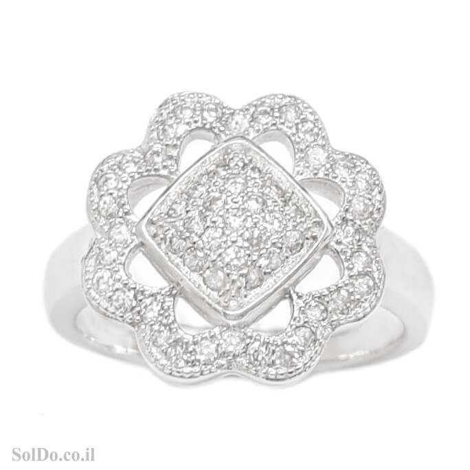 טבעת מכסף משובצת אבני זרקון  RG1680   תכשיטי כסף   טבעות כסף
