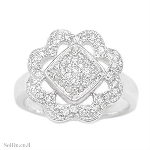 טבעת מכסף משובצת אבני זרקון  RG1680 | תכשיטי כסף | טבעות כסף
