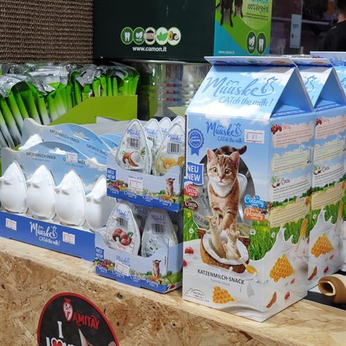 מאסקי - פינוק חלב -מארז חיסכון 20 מנות