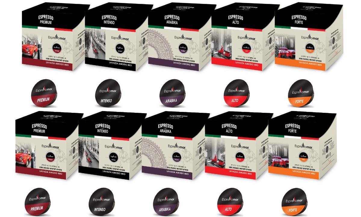 360 קפסולות MIX - למכונות Lavazza