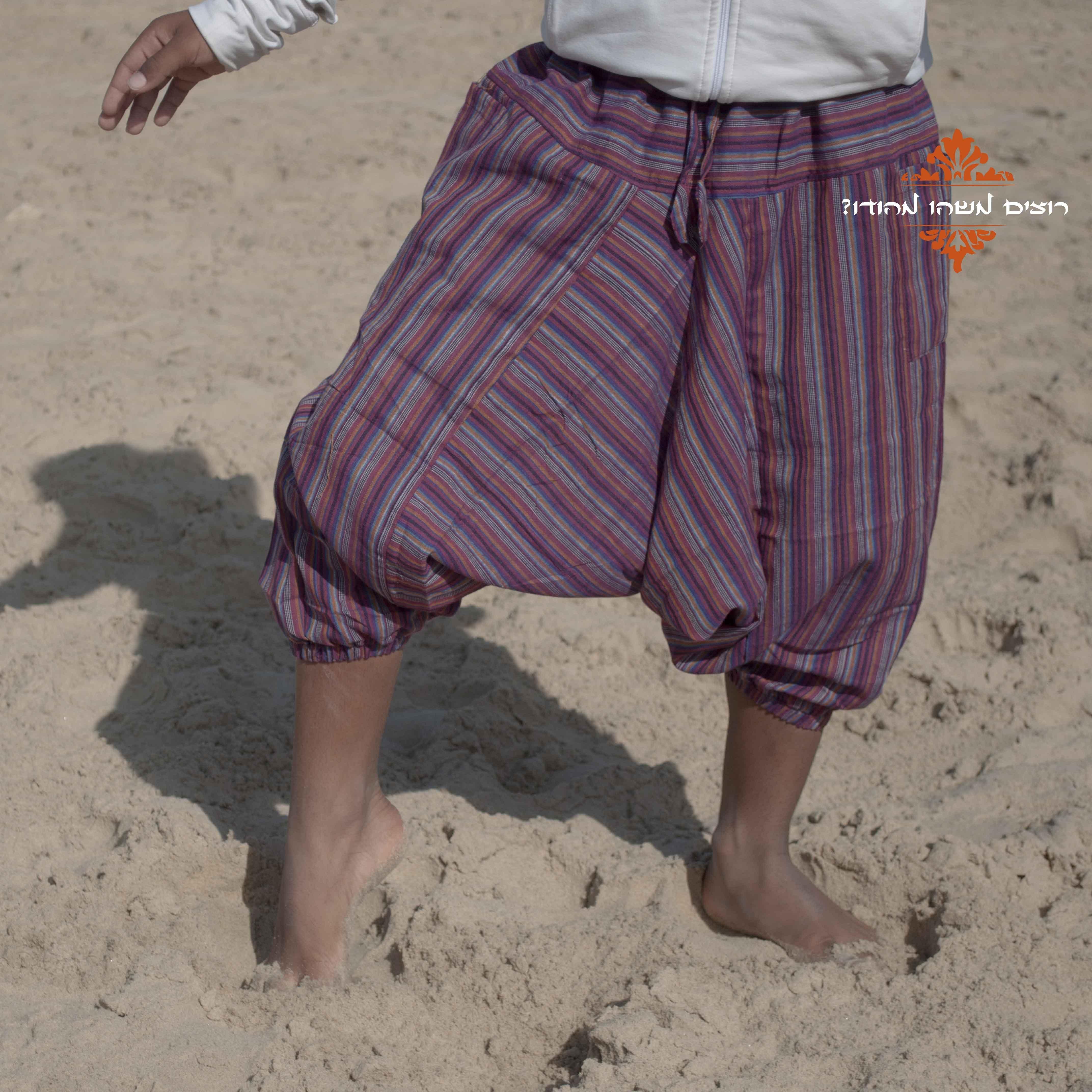מכנסי אלאדין ילדים סגול פסים