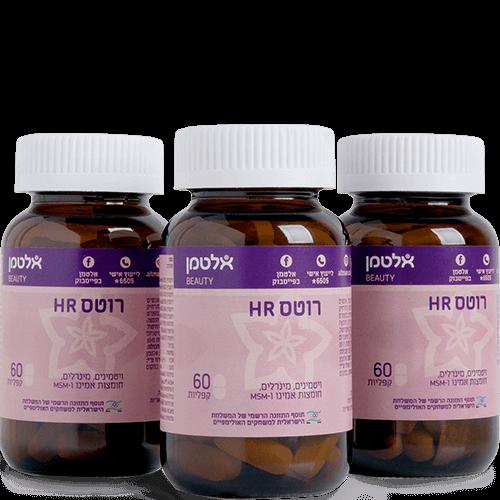 --אלטמן  רוטס HR שלישייה -- מגוון ויטמינים לשיער בריא | 180 טבליות