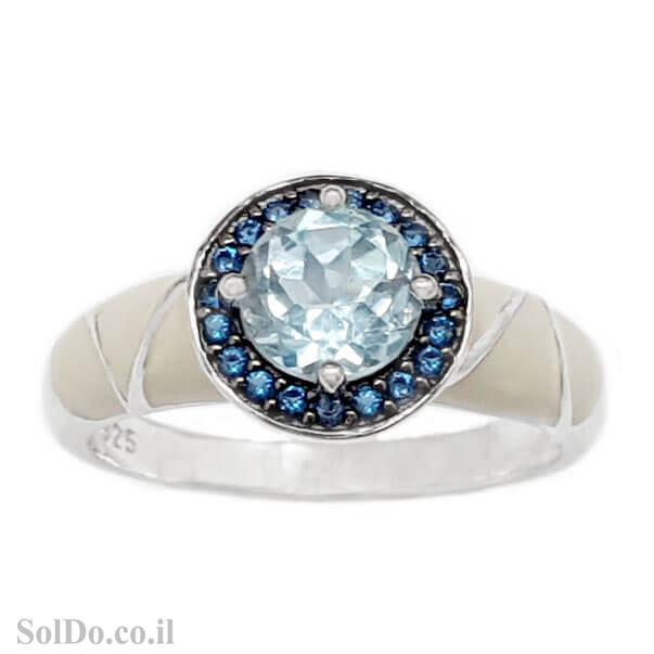 טבעת מכסף משובצת אבן טופז כחולה, אבני ספיר ושילוב אמייל RG8768   תכשיטי כסף 925   טבעות כסף
