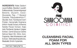 קצף מוס ניקוי מושלם לטיפול בכל סוגי העור Cleansing facial foam