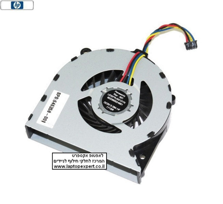 מאוורר למחשב נייד HP Probook 4330s 4331s 4430s 4431s Fan 646358-001 Original Genuine Laptop